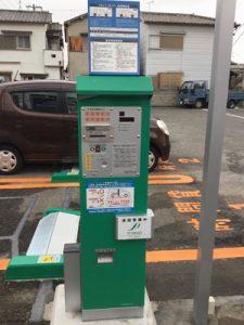大和川西運動広場に一番近い、阪南大学すぐ近く、シニアコート徳洲会天美裏の時間貸駐車場・タイムパーキング天美北6丁目駐車場の案内3